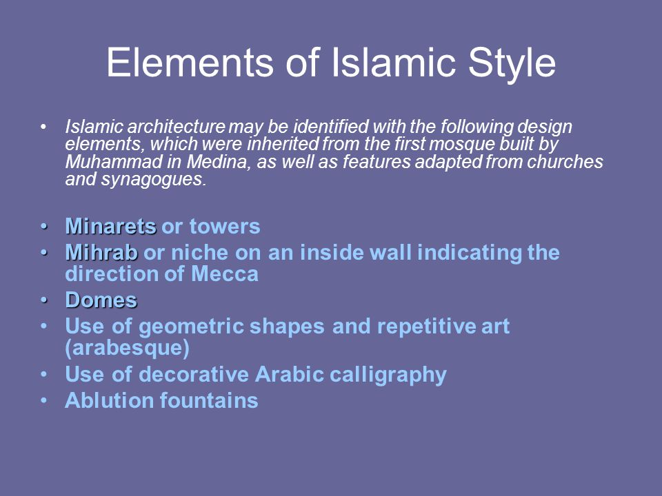 elements of islamic architecture grade four